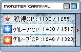 Maple0061_20071225214814.jpg