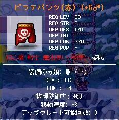 Maple0141.jpg