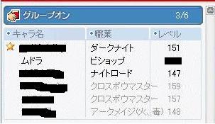 Maple0214.jpg