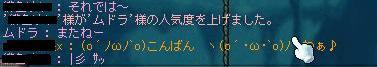 Maple0222.jpg