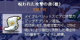 Maple0346.jpg