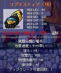 Maple0444.jpg