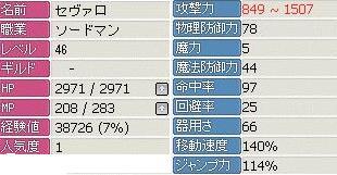 Maple075.jpg