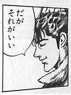 keiji01-0064.jpg