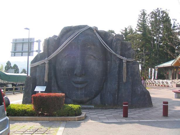 高千穂物産館1