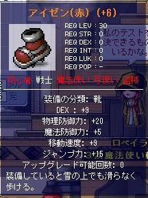 20080113230211.jpg