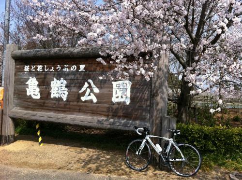 繧ア繝シ繧ソ繧、+022_convert_20110409180141