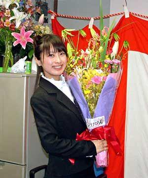 八戸市市議会市議会議員 藤川ゆり公式サイト1