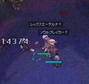 20070125184706.jpg