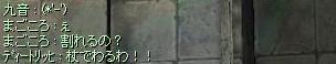 20070226153041.jpg