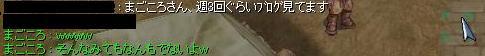 20070418113652.jpg