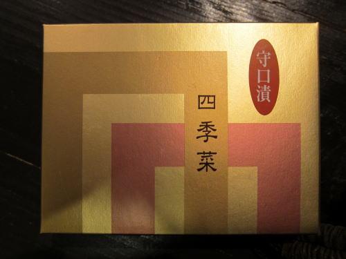 奈良漬け2