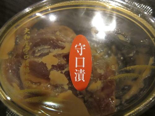 奈良漬け1