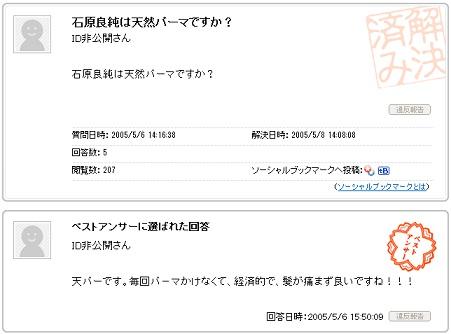 Myosizumi.jpg
