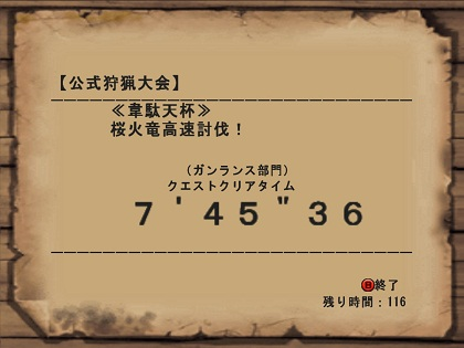mhf_20110806_054959_070.jpg