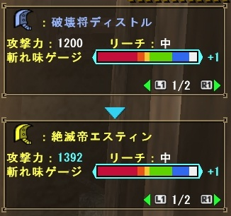 nageki2.jpg