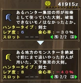 nageki3.jpg