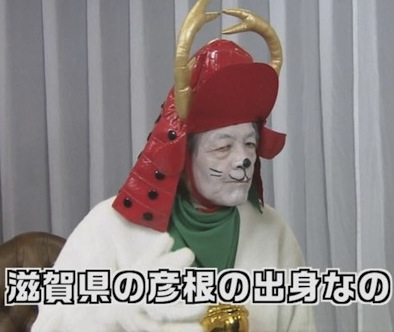 taharasouichirou.jpg