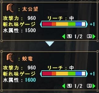 taikoubou3.jpg