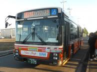 tff201111.jpg