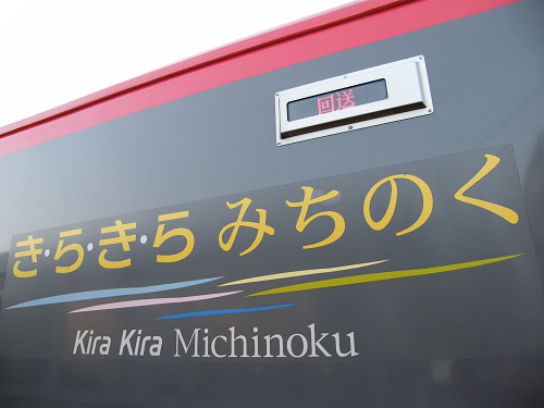 train photo (16)