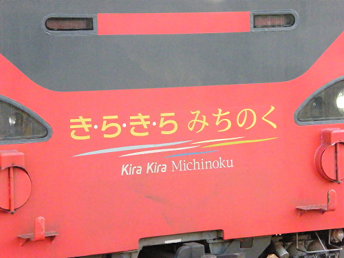 train photo (17)