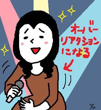 2008010907.jpg