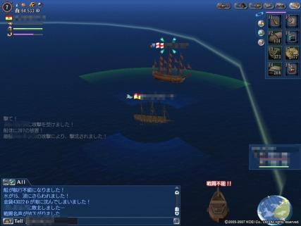 イングランド海賊に2回連戦連敗