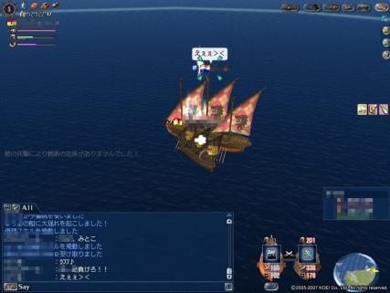 ネーデルラント海賊とタイマン勝負!><