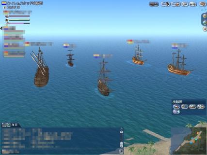 Fleet-1.jpg