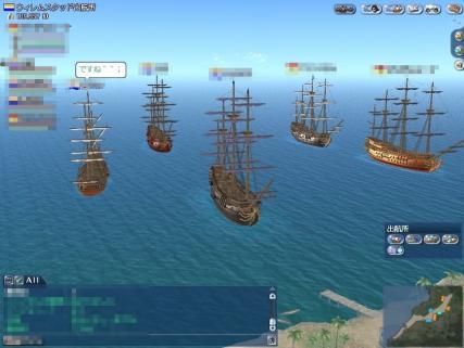 Fleet-2.jpg