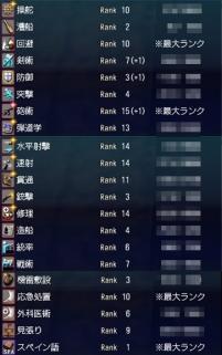 KaijiSkill.jpg