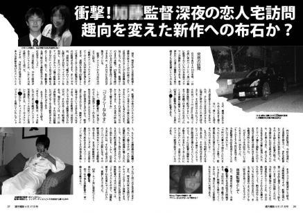 kantoku2.jpg