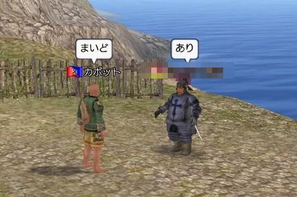 npc-jyouno.jpg
