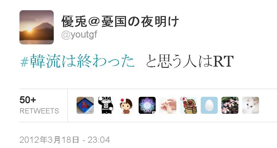 hanryu_owata31.jpg