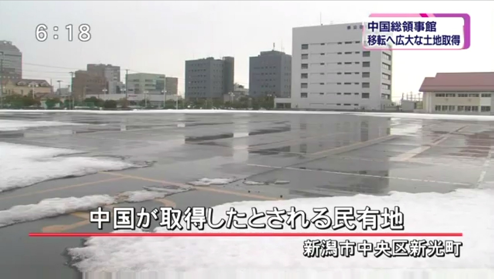 nigata_ryojikan_tv.jpg