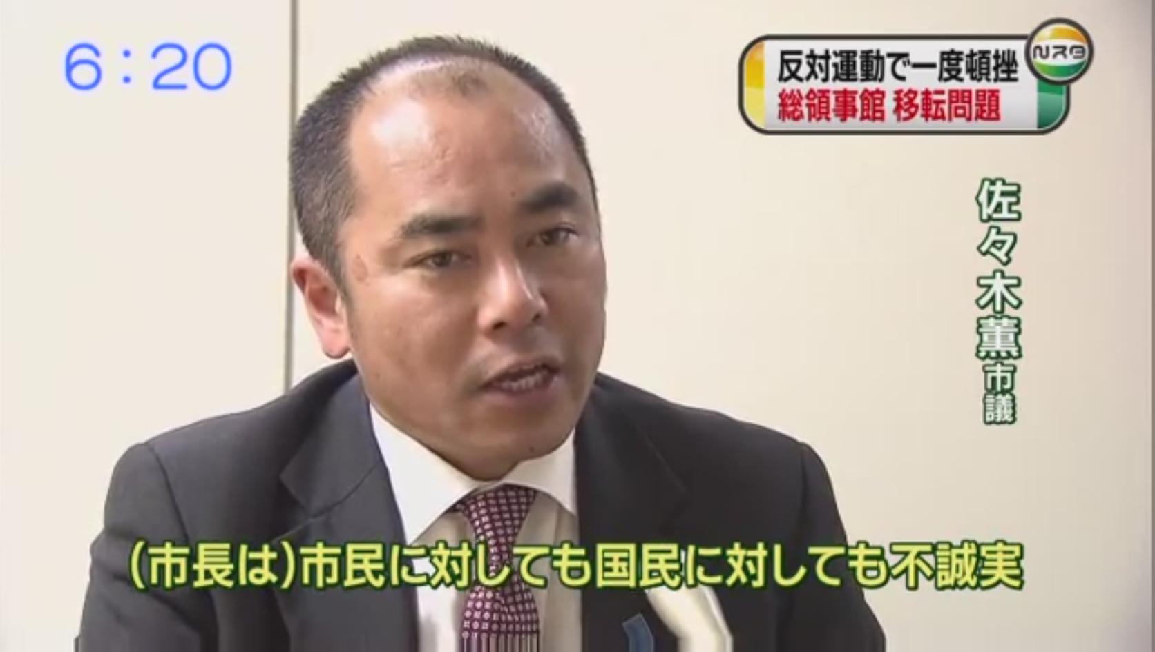nigata_ryojikan_tv2.jpg