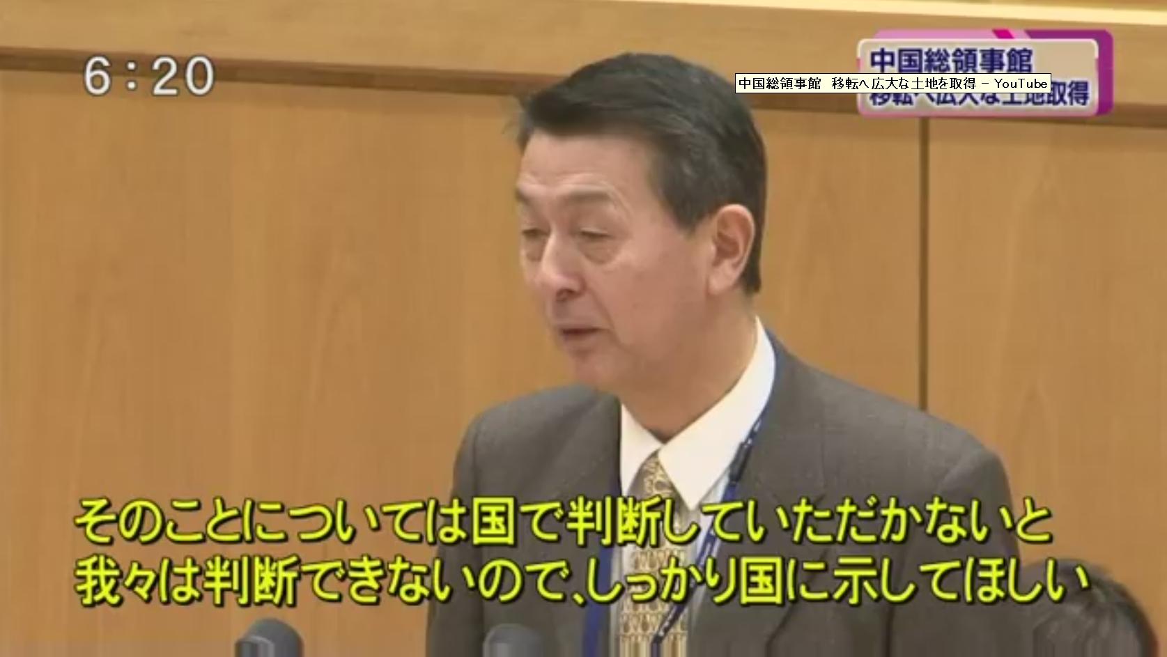 nigata_ryojikan_tv3.jpg