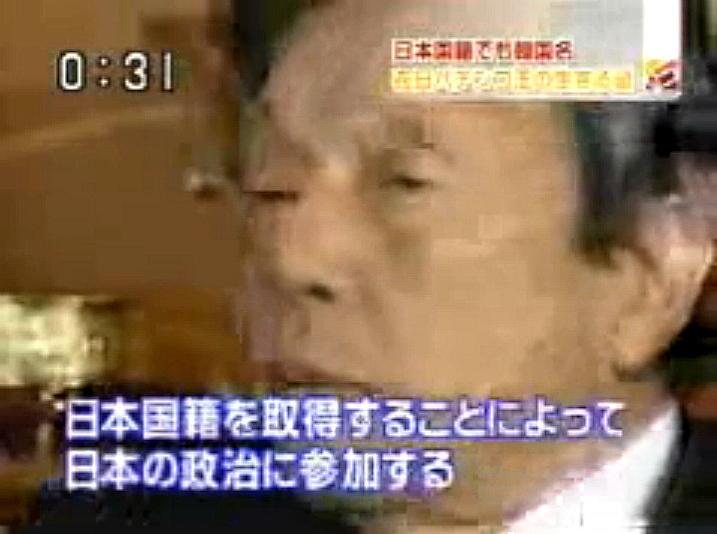 sanseiken_kika2.jpg