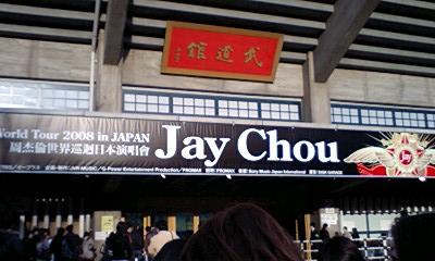 JayChow1