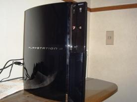 PS3?2
