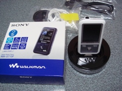 NEW_WALKMAN