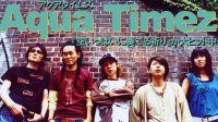 Aqua Timez02 200