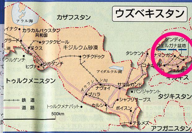 フエルガナ地図3
