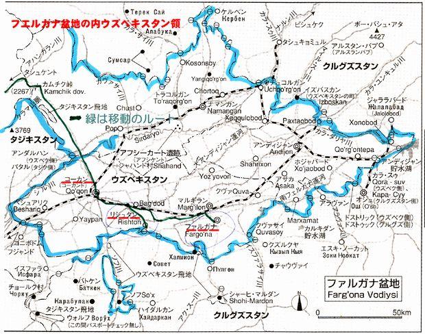 フエルガナ地図2-1