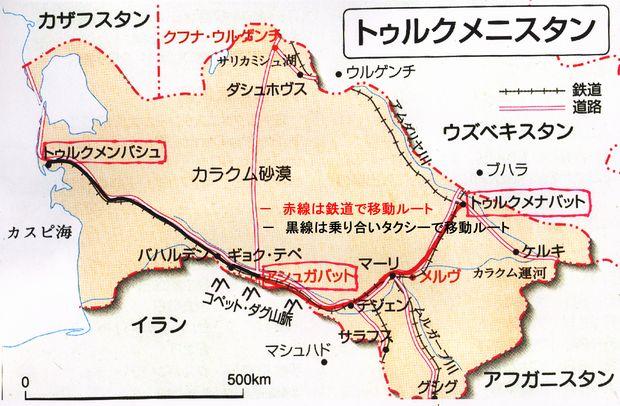 トルクメニスタン地図1-1