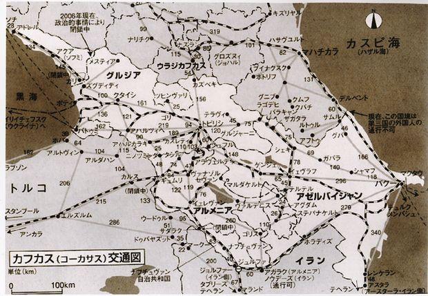 カフカスの地図2