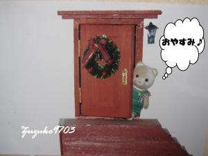 IMG_2976_convert_20110804215648.jpg