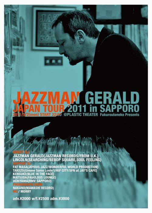 jazzman02_20110502181903.jpg