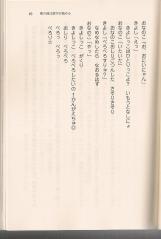 imokan 04
